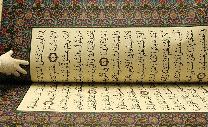 Самый большой в мире Коран прибыл в Казань из Италии