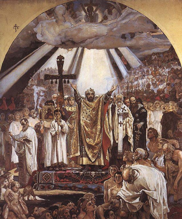 «Крещение Руси», фреска работы В. М. Васнецова в киевском Владимирском соборе, 1896