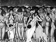 Репродукция картины А. А. Викулина «Бабий яр»