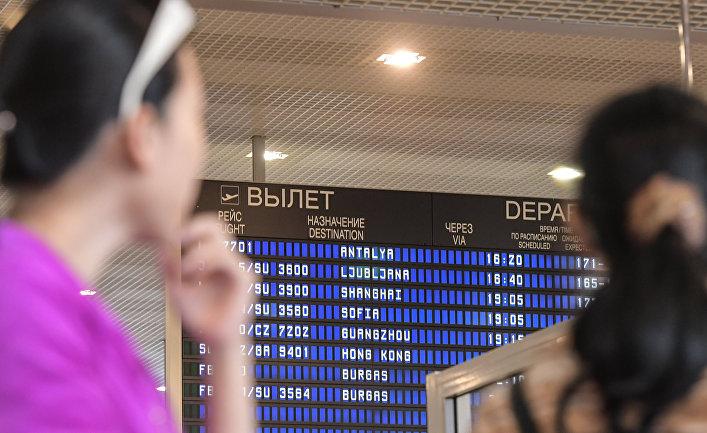 Первый чартерный рейс в Турцию