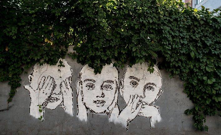 Граффити на одной из улиц Одессы