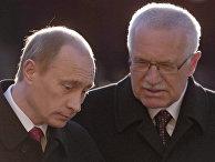 Президенты России и Чехии Владимир Путин и Вацлав Клаус
