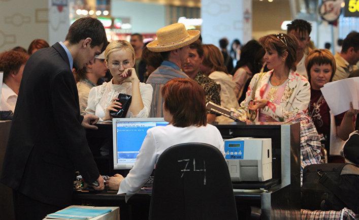 Международный аэропорт «Домодедово»
