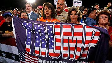 Сторонники кандидата в президенты США Дональда Трампа