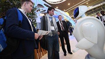 Форум «Открытые инновации - 2016»