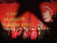 Демонстрация, посвященная 97-й годовщине Великой Октябрьской социалистической революции