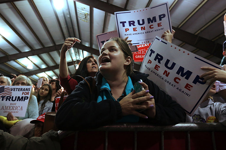 Встреча кандидата в президенты США от республиканцев Дональда Трампа с избирателями