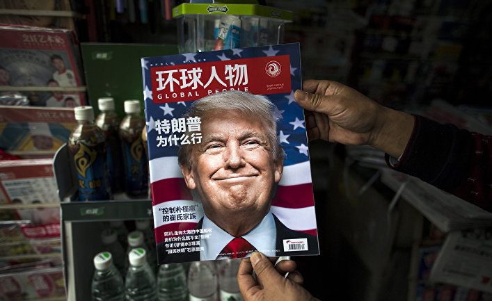 Избранный президент США Дональд Трамп на обложке китайского издания Global People