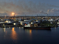 Нефтеперерабатывающий завод на острове Кюрасао