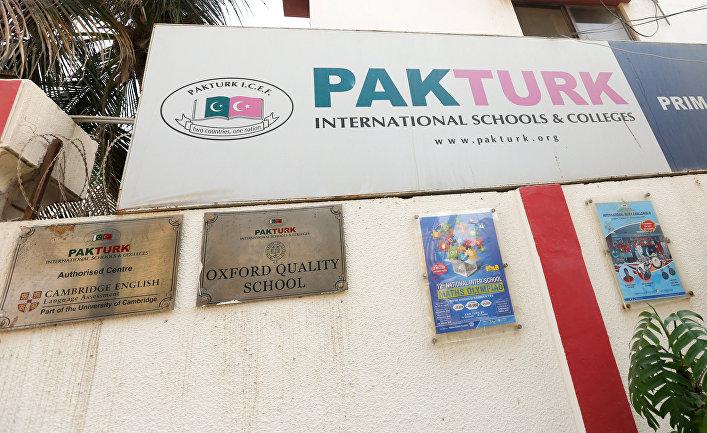 Начальная школа PakTürk в Карачи
