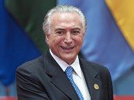 4 сентября 2016. Президент Бразилии Мишел Темер