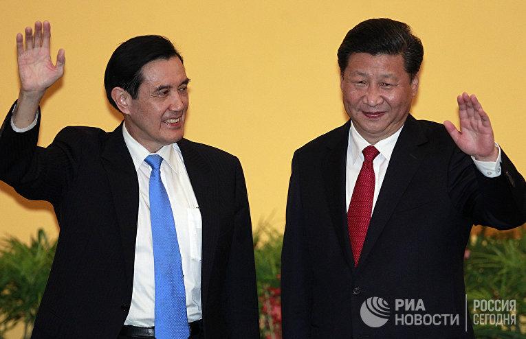 Встреча президента Тайваня Ма Инцзю и председателя КНР Си Цзиньпина в Сингапуре