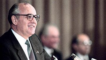 Пребывание Михаила Сергеевича Горбачева в Латвийской ССР