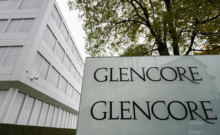 Штаб-квартира швейцарской трейдинговой компании Glencore