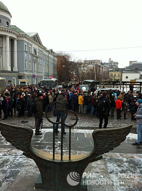 Участники митинга на Болотной площади