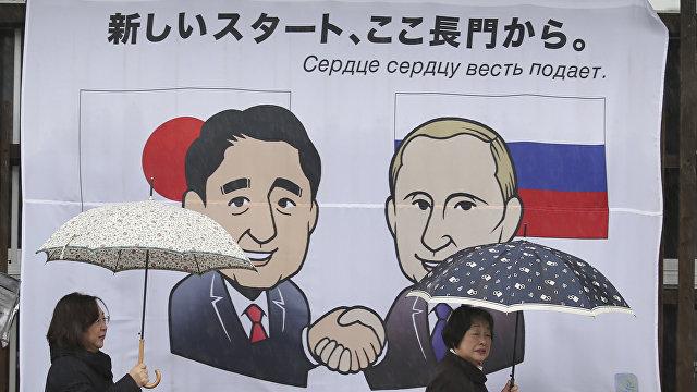 Yahoo News Japan (Япония): Путин-кафе в Кобэ приглашает всех желающих