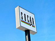 Логотип SOCAR, нефтяной компании Азербайджана