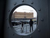 Главное здание ФСБ России в Москве