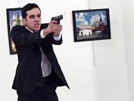 Вооруженный мужчина во время нападения на посла РФ в Турции Андрея Карлова в галерее в Анкаре