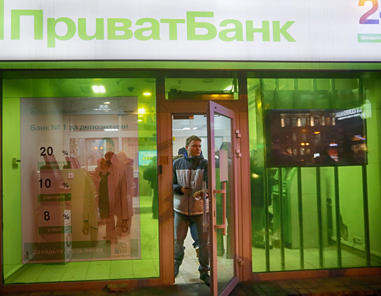 Отделение ПриватБанка в Киеве, Украина. 19 декабря 2016