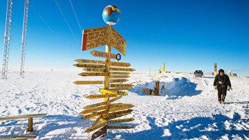 Указатель дорог на южном геомагнитном полюсе Земли