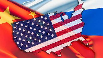 Россия, США и Китай