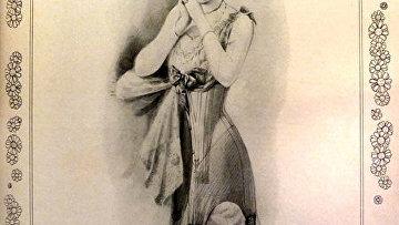 Женщины на открытках 1880-хх гг.