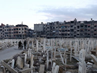 Кладбище в городе Дума, Сирия