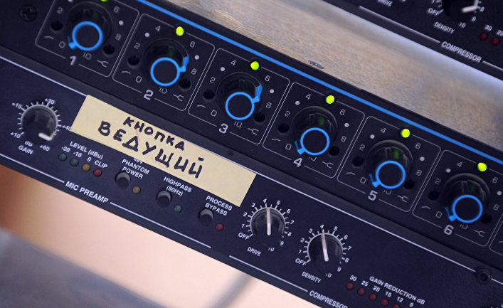 Работа радиостанции «Голос России»