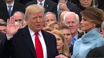 Клятва Трампа: США  — в первую очередь!