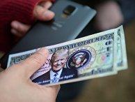 Сувенирные банкноты с изображением 45-го президента США Дональда Трампа