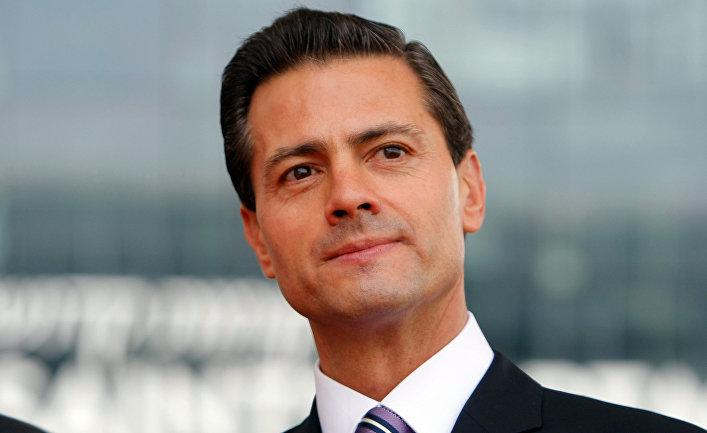 Президент Мексики Энрике Пенья Ньето
