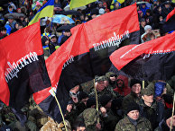 Участники митинга «За единую Украину» в Днепропетровске