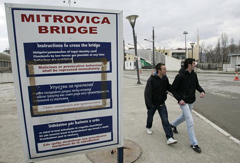 Мост через реку Ибар в Косовской Митровице