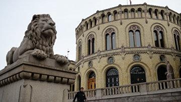 Здание парламента Норвегии в Осло. Архивное фото