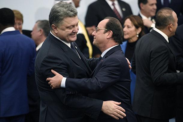 Президент Украины Петр Порошенко и президент Франции Франсуа Олланд