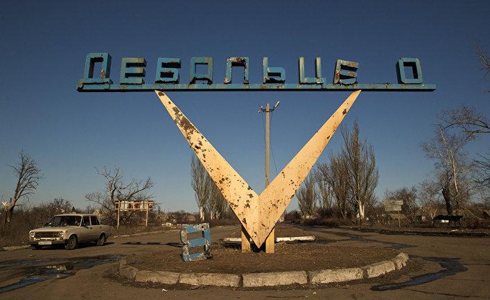 Въезд в город Дебальцево