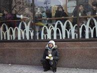 Попрошайка в центре Киева