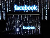 Социальная сеть «Фейсбук»