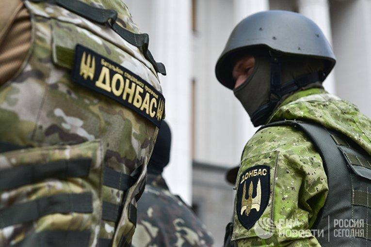 Бойцы батальона «Донбасс»
