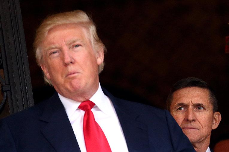 Экс-советник президента США по национальной безопасности Майкл Флинн и президент США Дональд Трамп