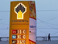 Логотип компании «Роснефть» на заправочной станции в Москве