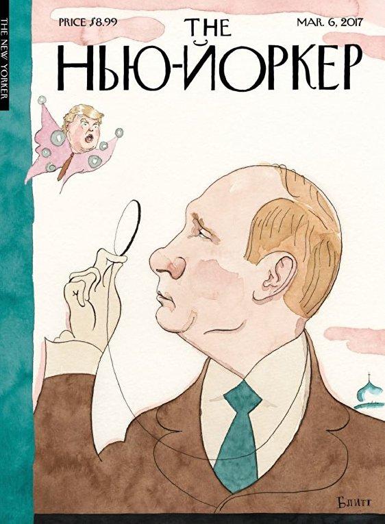 Обложка мартовского номера американского еженедельника New Yorker