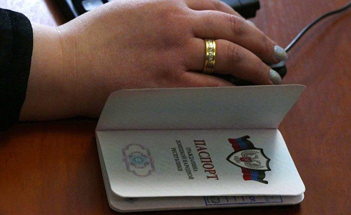 Паспорт гражданина ДНР