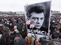 Участник марша памяти Бориса Немцова
