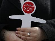 Флешмоб украинских активистов, выступающих против присоединения Крыма к России