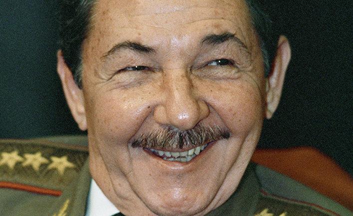 Генерал армии Рауль Кастро