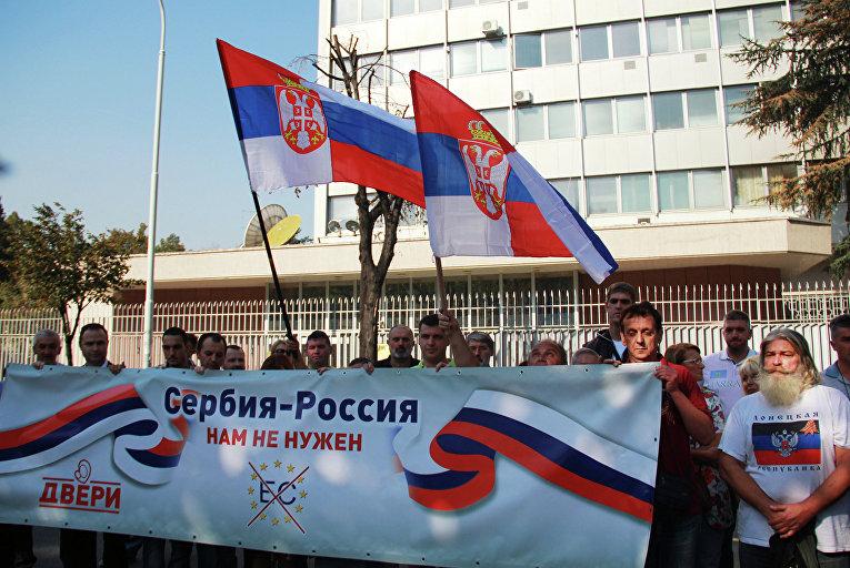 Сербские антифашисты провели акцию поддержки визита Путина в Белград