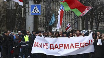 Акция протеста против декрета Лукашенко о введении налога для неработающих в Минске