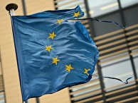 Флаг Евросоюза в Брюсселе, Бельгия